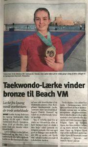 laerke-beach-vm